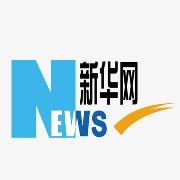 當代中國-名家專欄-新華網