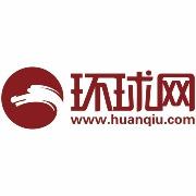 當代中國-名家專欄-環球網 社評