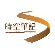 當代中國-時空筆記