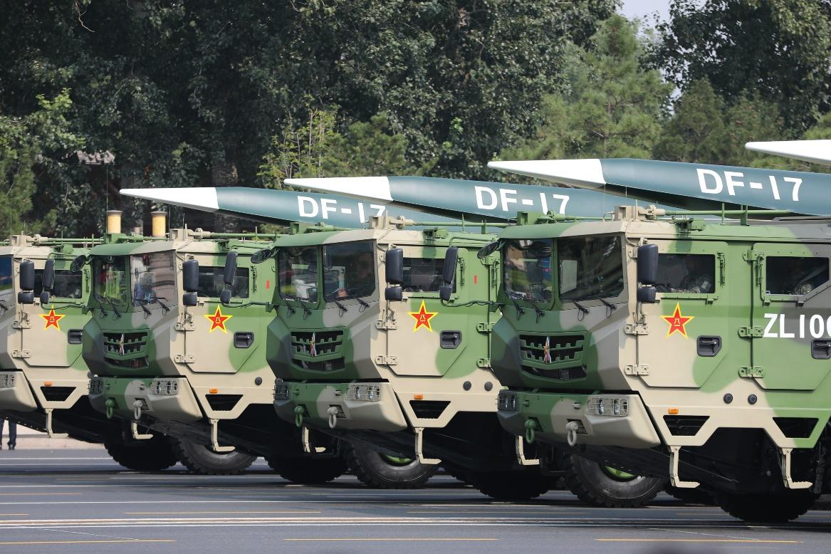 當代中國- 中國軍事-東風17