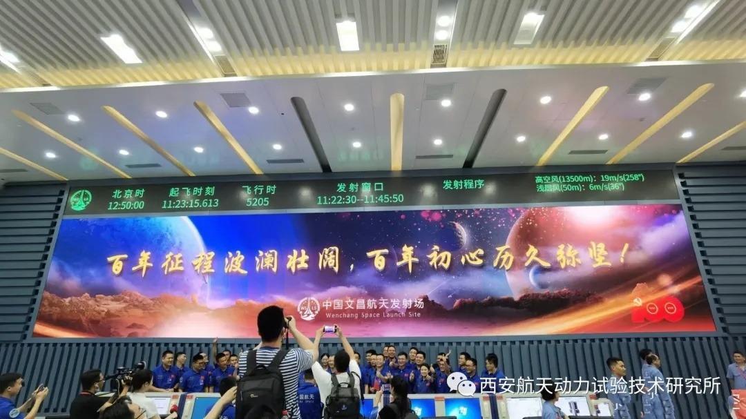 當代中國-中國航天-中國太空站「天和號」核心艙成功發射冀明年完成太空站建設