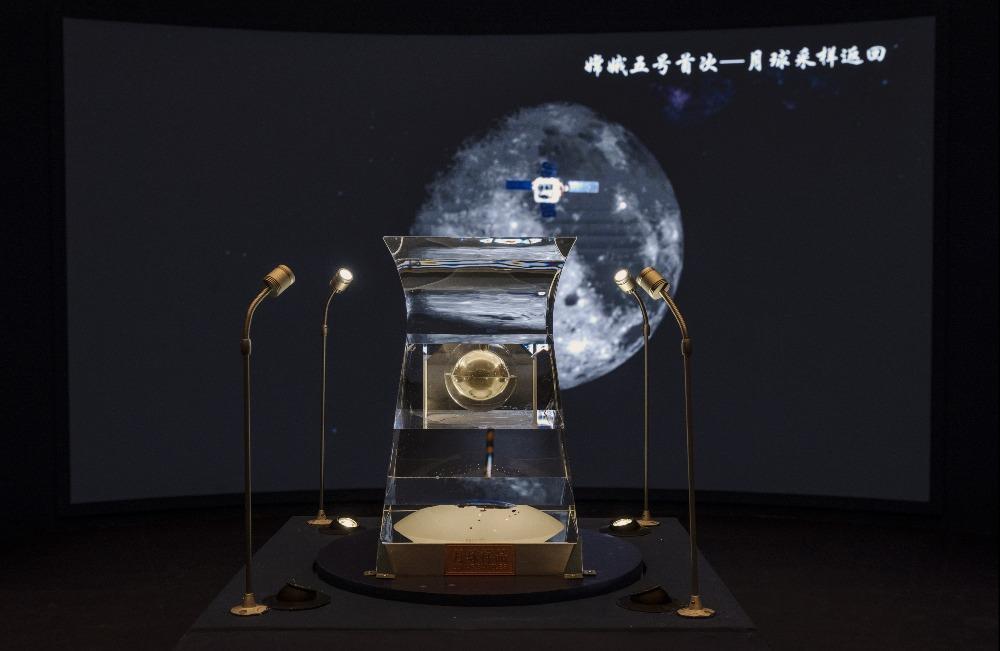 航空航天-月壤展出1