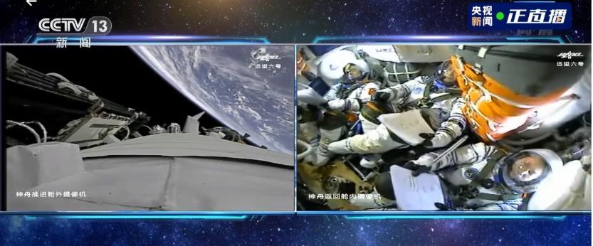 航空航天-神舟十二成功對接1