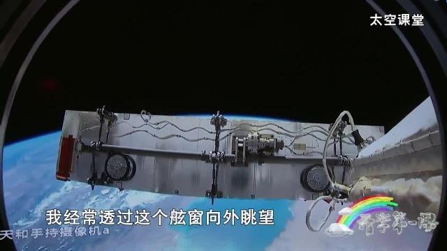 中國太空站-太空課堂01