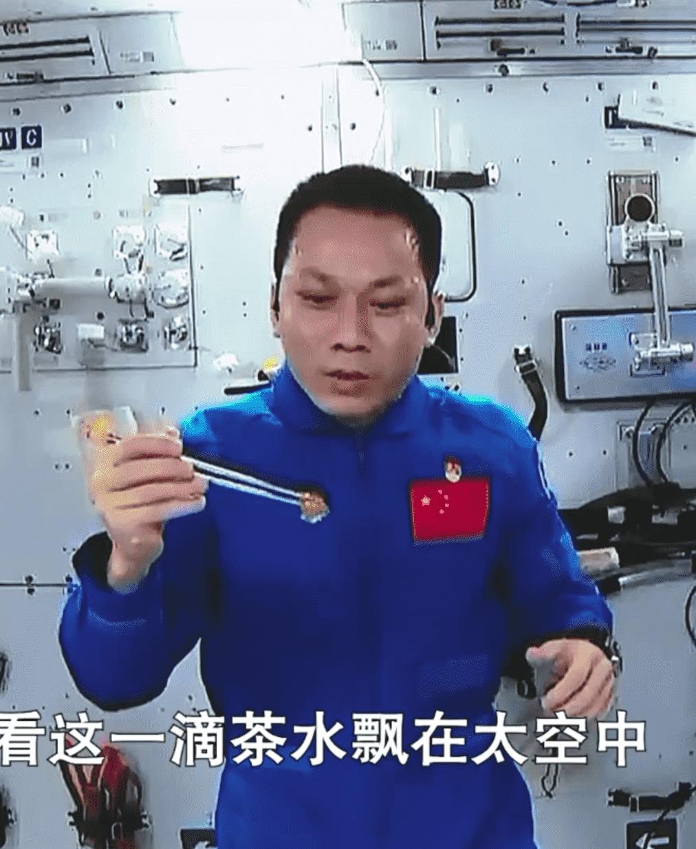 中國太空站-太空課堂04