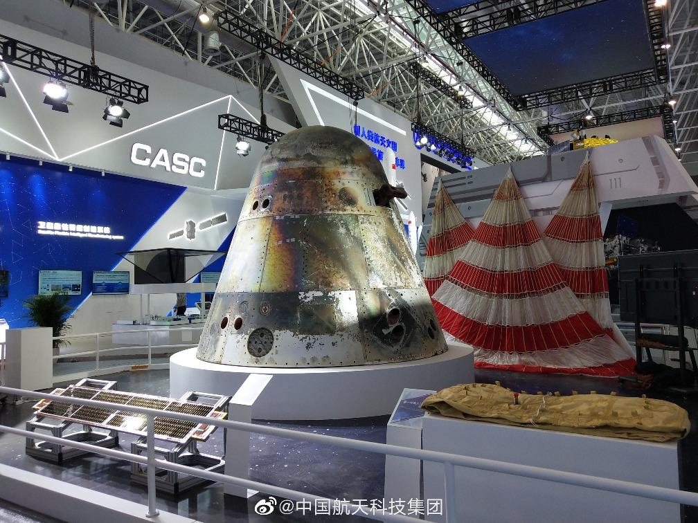 航空航天-珠海航展開幕2