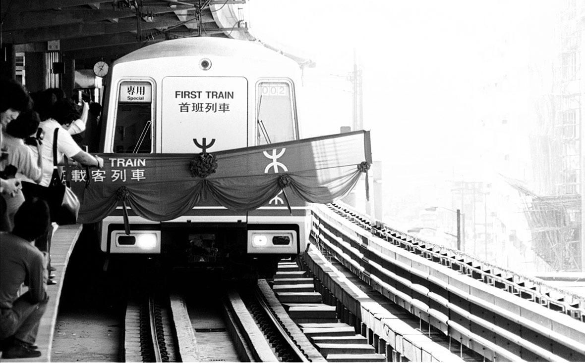 1979年9月30日,第一班地鐵列車由石硤尾站開往觀塘站衝破綵帶,為本港鐵路發展史揭新一頁。(圖片來源:Getty)