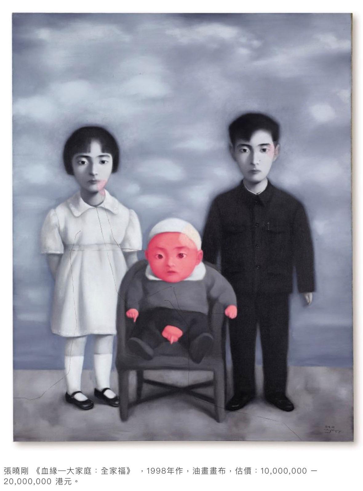 出自張曉剛筆下極具標誌性的《血緣》系列之巔峰時期,罕有地以人物全身構圖。張曉剛的劃時代《血緣》系列深蘊中國文化的家庭觀念,在複雜的當代中國身份建構下,探討記憶、主觀性、家族聯繫等概念。(網上圖片)