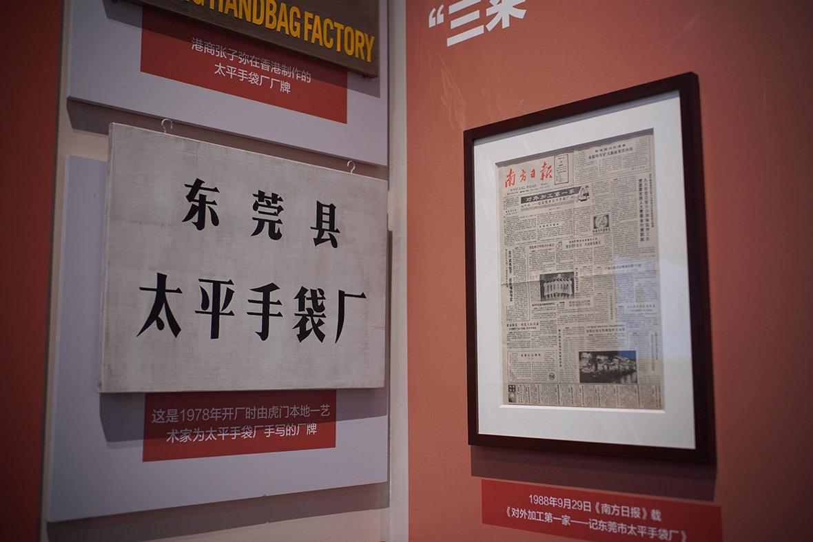 當年的太平手袋廠,前身是一間服裝廠,獲批轉型成為手袋加工廠,當時的報章也有報道。(圖片來源:視覺中國)
