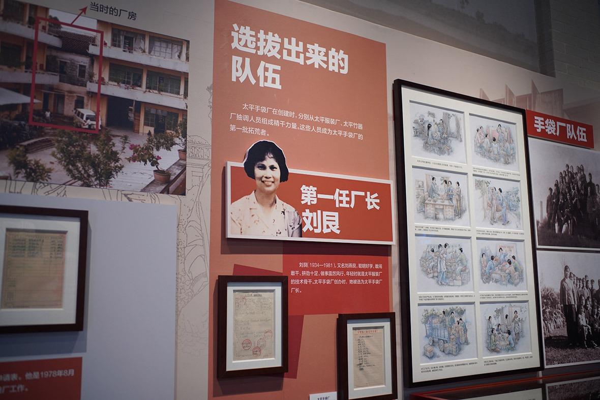 博物館內陳設有當時的廠長、工人等的工作許可證和生活合照等。(圖片來源:視覺中國)