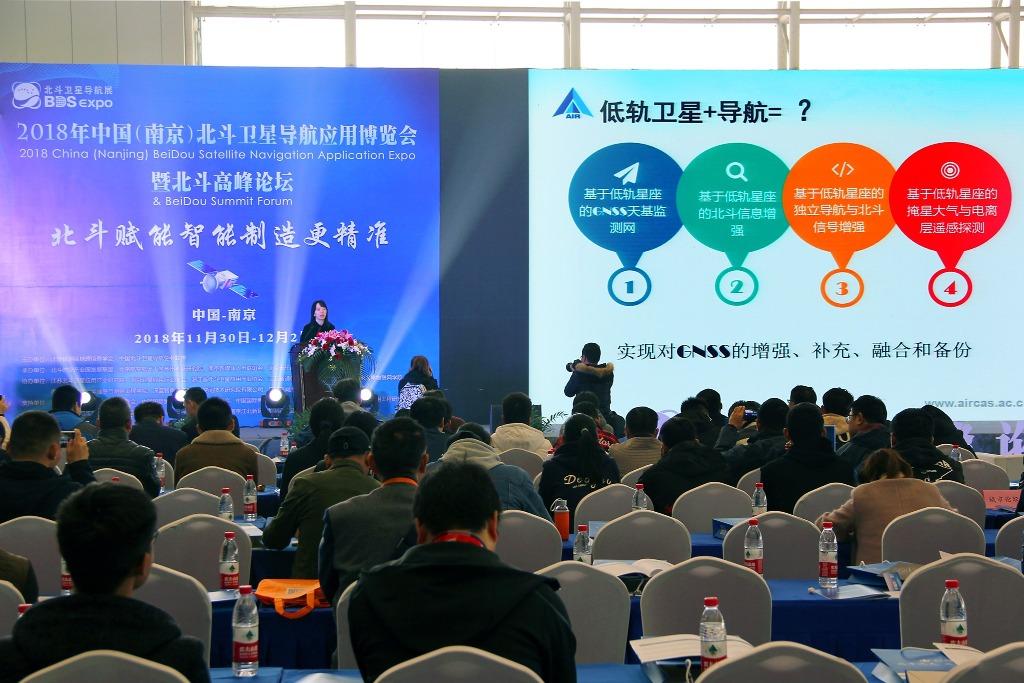 徐穎,北斗衞星定位系統科學家,是中國科學院光電研究院建院以來最年輕的研究員和博士生導師。