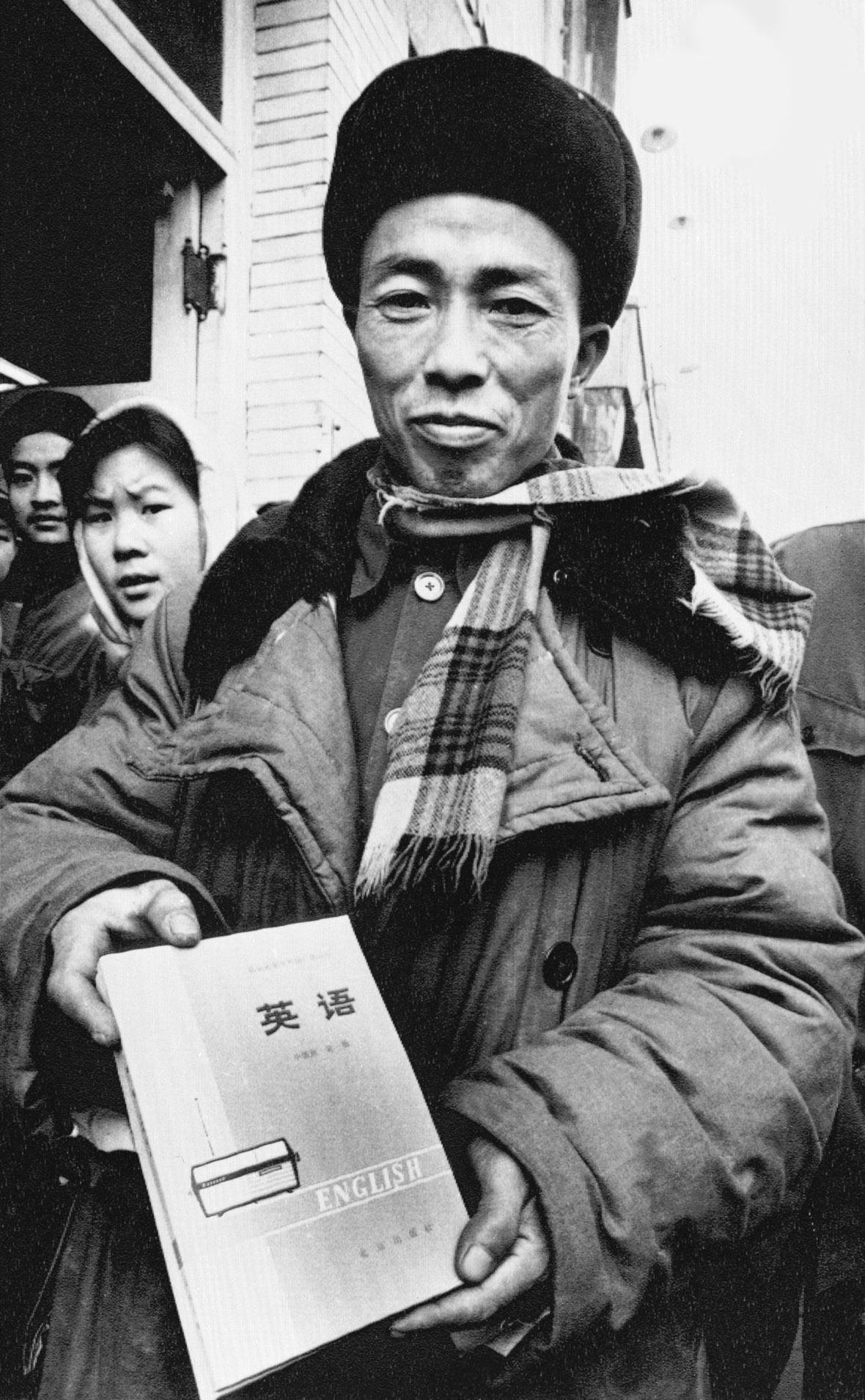1978年北京,一位市民展示他購買的英語教科書。