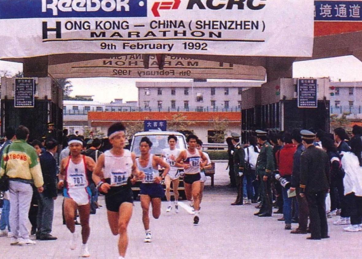 1992年首辦港深馬拉松,賽事獲國務院批准。