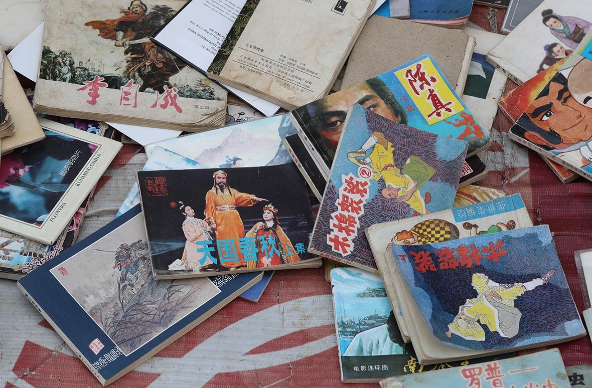 如今間中會在跳蚤市場或舊書攤發現小人書的影蹤。