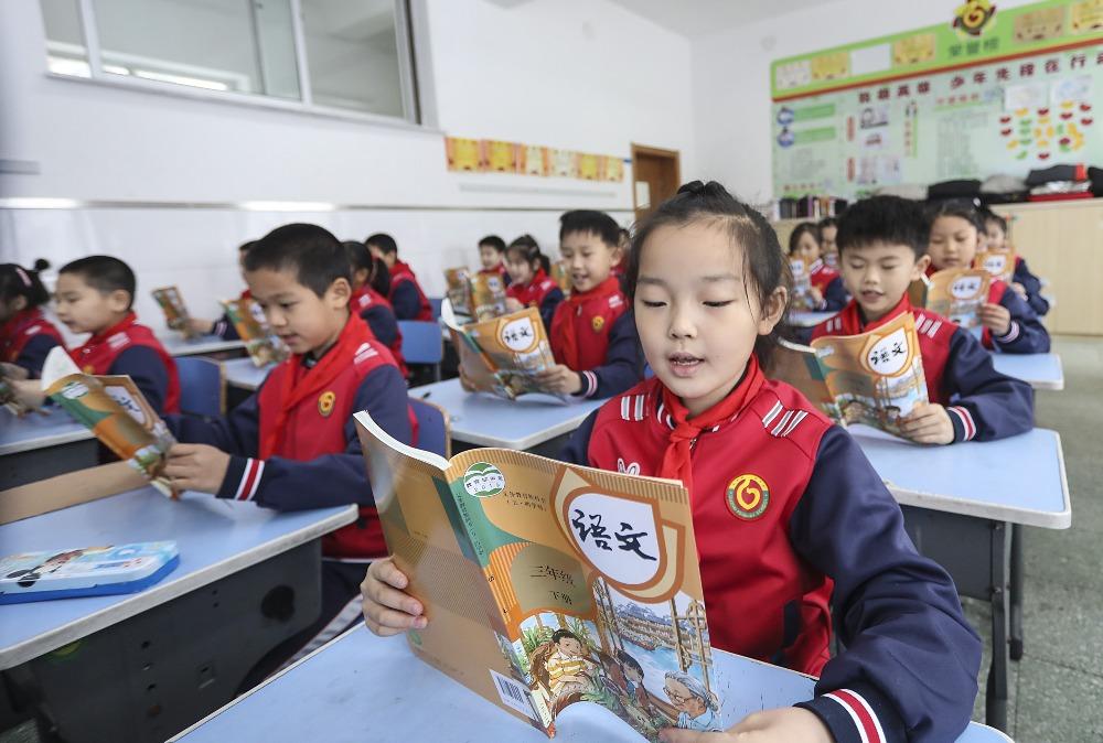 當代中國-名家觀點-新華網-【建黨百年】追夢之途惟有奮鬥