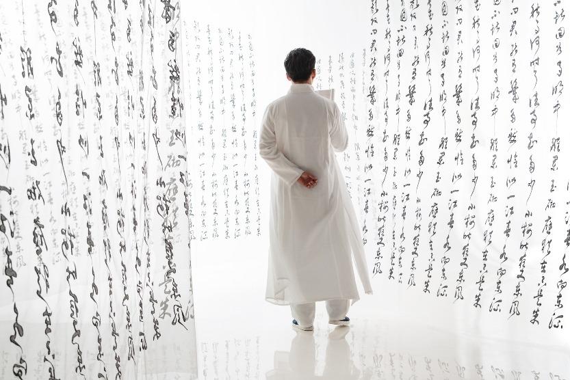 當代中國-名家-陳萬雄悼嚴耕望老師:粹然一代學者的風範