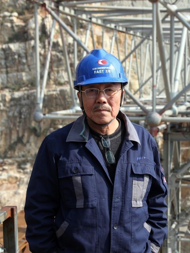 當代中國-中國旅遊-中國天眼探索