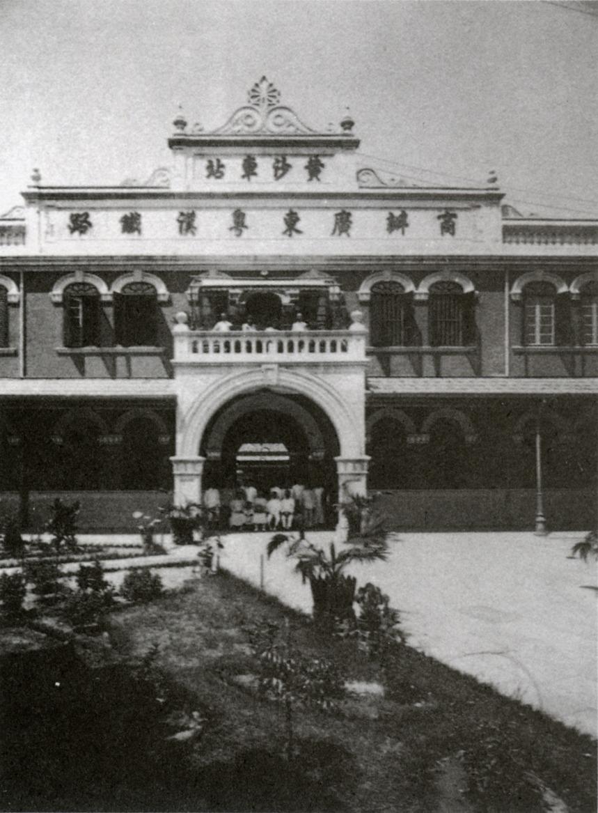 當代中國-中國經濟-京廣高鐵