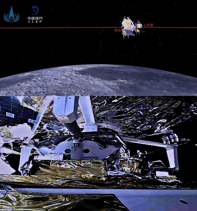 當代中國-嫦娥五號黑科技
