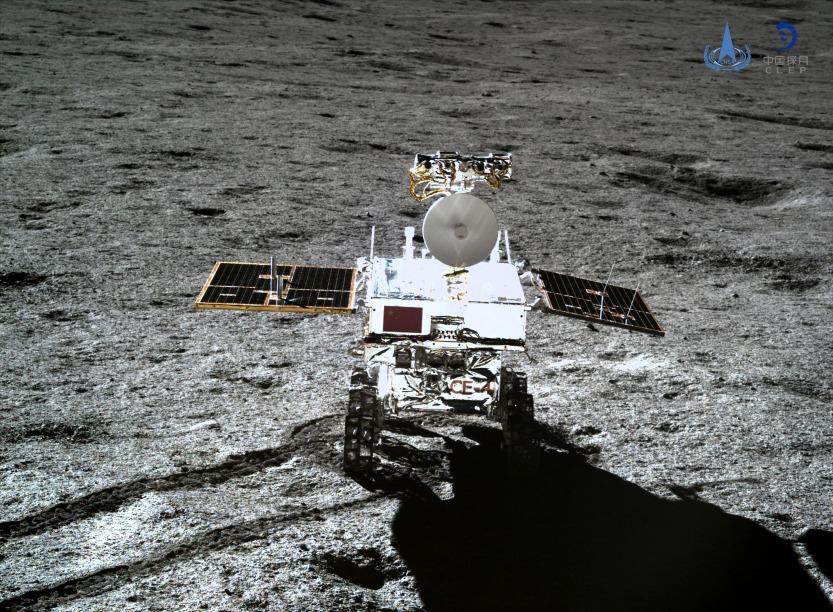 當代中國-探月工程三部曲
