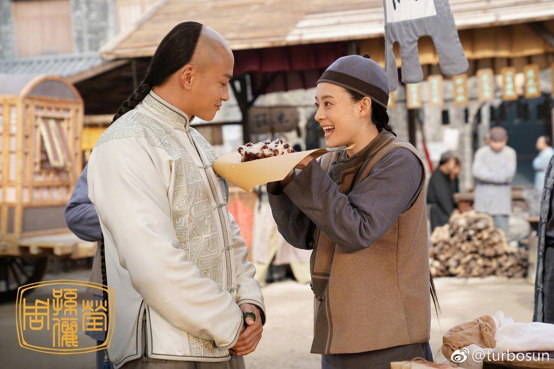 當代中國-文化遺產-甑糕