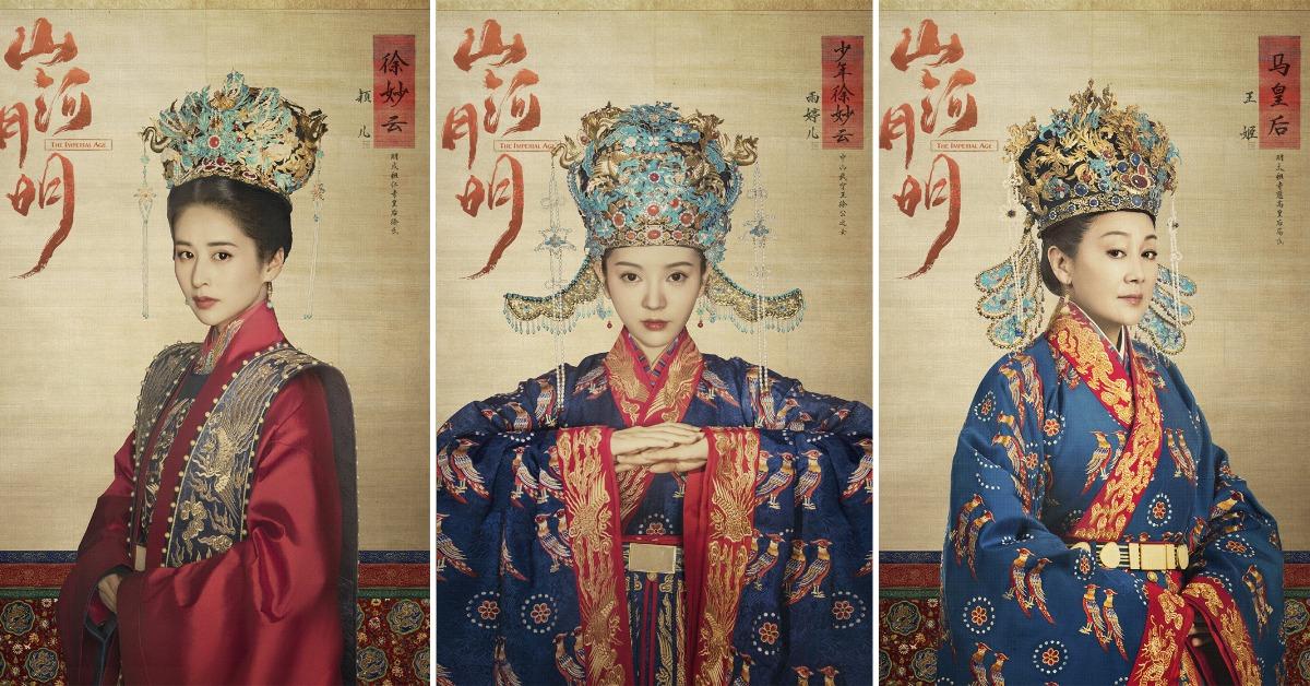 當代中國-文化遺產-花絲鑲嵌