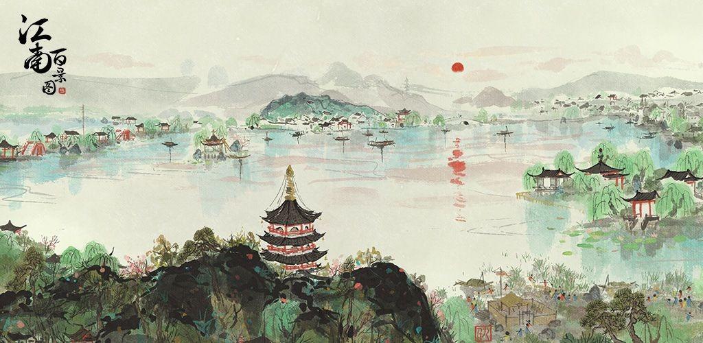 當代中國-非遺-杭州三絕