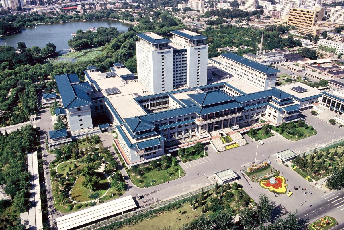 當代中國-中國最大圖書館