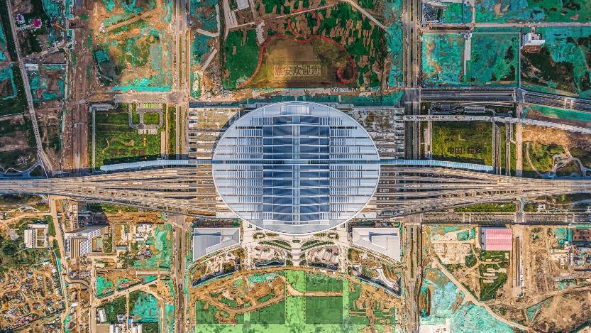 當代中國-中國之最-最大高鐵站雄安站