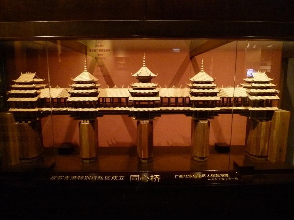 當代中國-風雨橋-程陽風雨橋