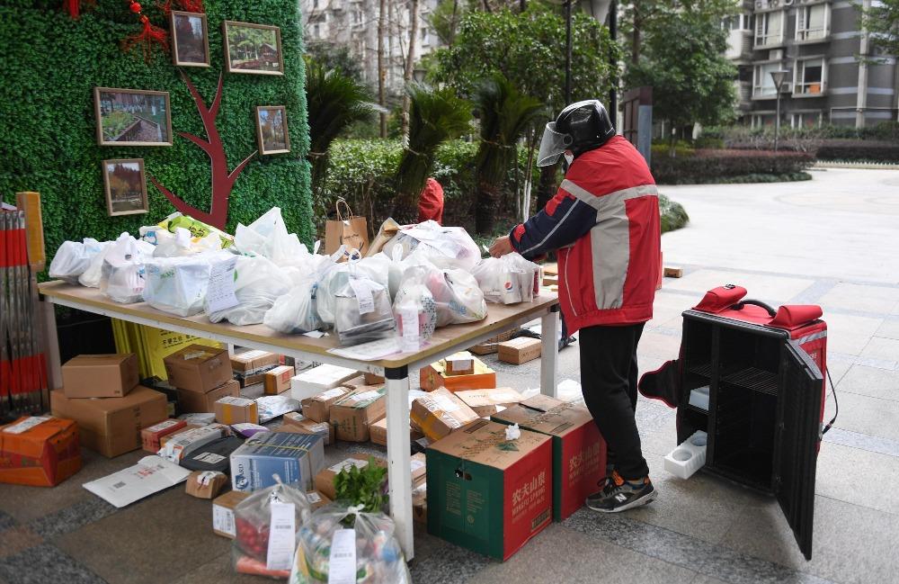 當代中國-中國經濟-新經濟模式