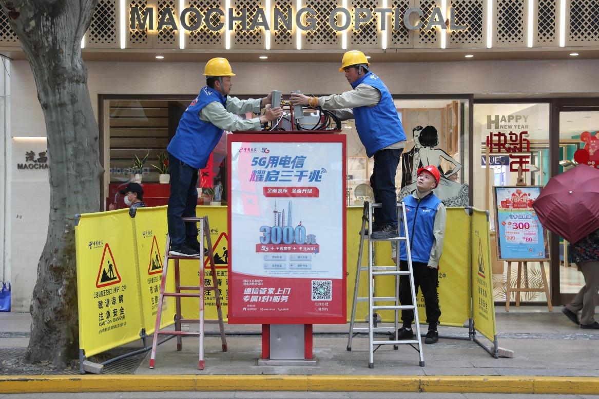 當代中國-中國經濟-5G-建設