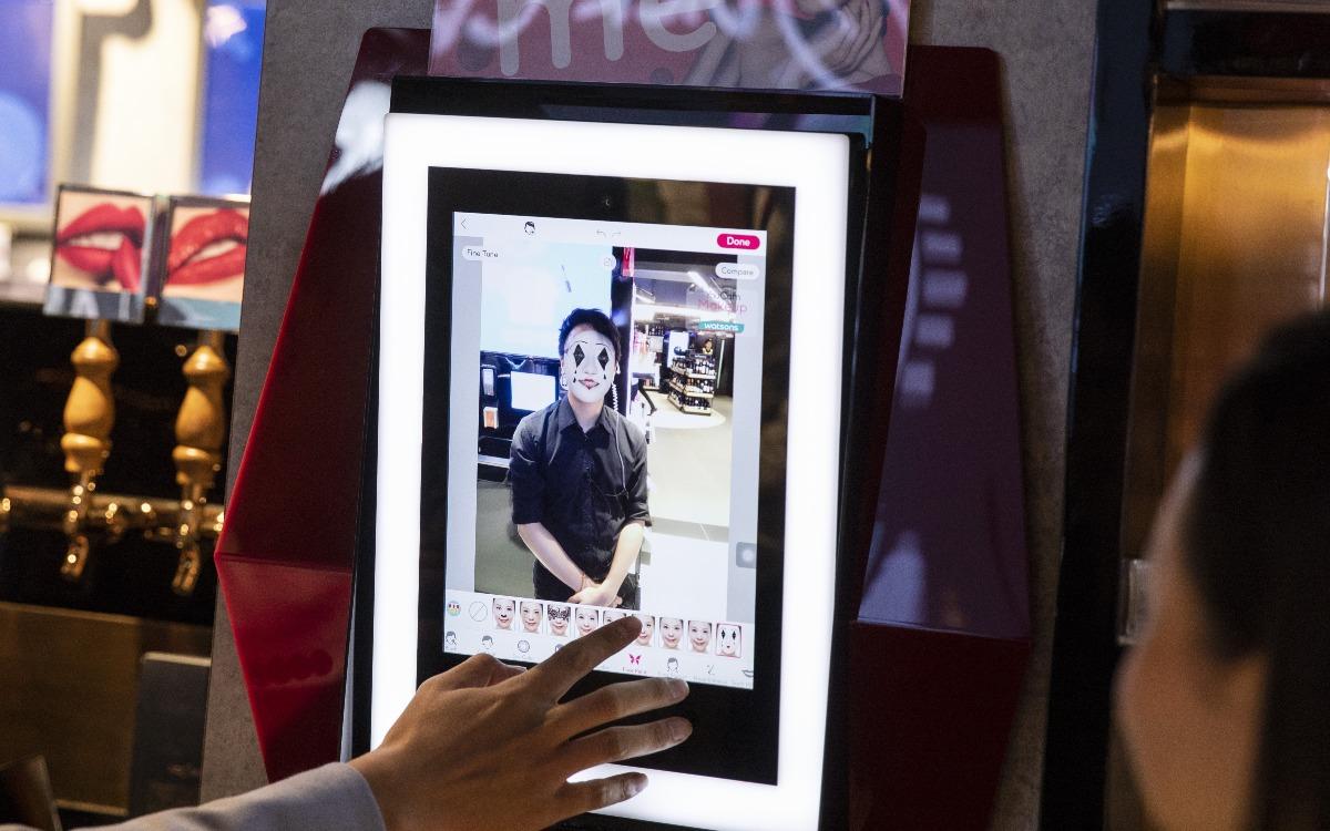 當代中國-中國經濟-5G-AR技術