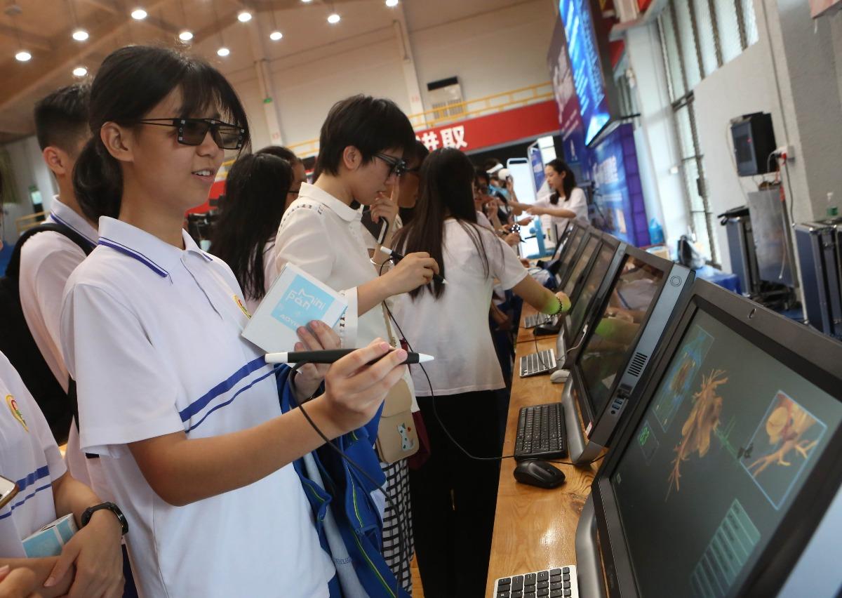 當代中國-5G-教育-城鄉差距