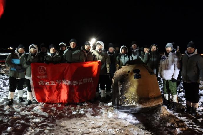 當代中國-中國航天-嫦娥五號難題2