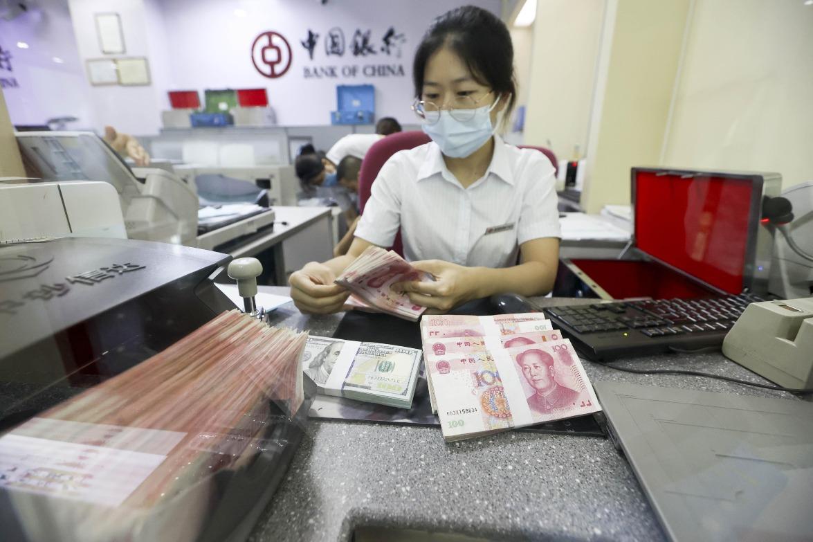 當代中國-中國經濟-數字貨幣2