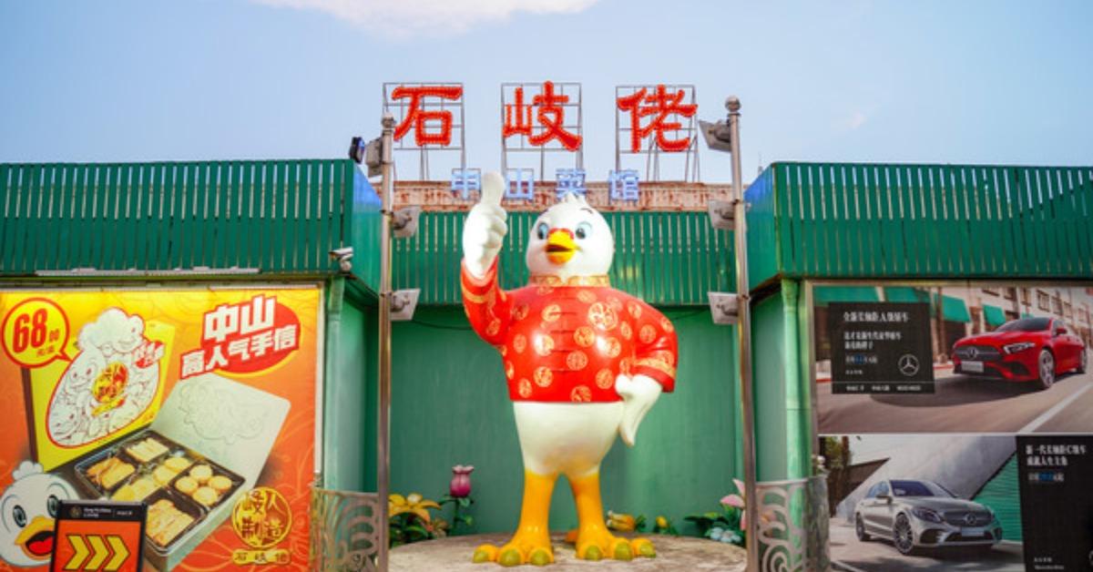 當代中國-潮遊生活-百味中國-石岐乳鴿08