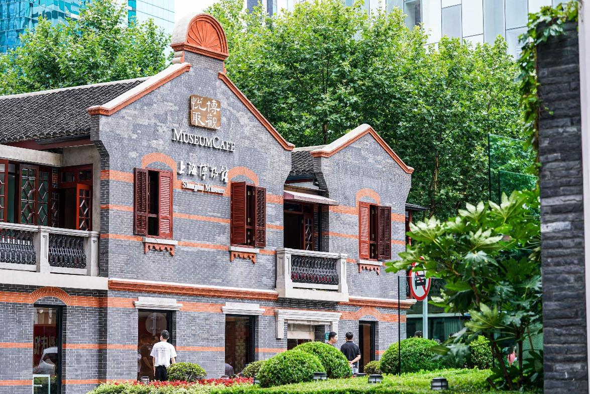 當代中國-中國旅遊-上海旅遊-上海-上海博物館-「博觀悅取」文創咖啡體驗店-01