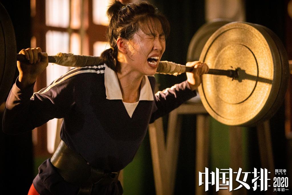 東京奧運-中國女排-奪冠03