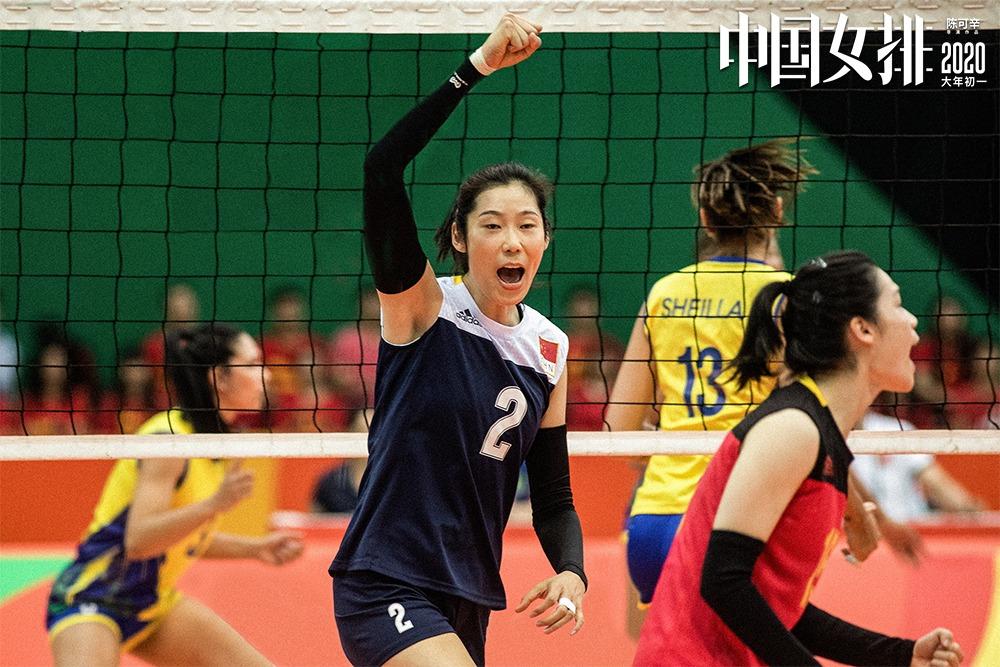 東京奧運-中國女排-奪冠04
