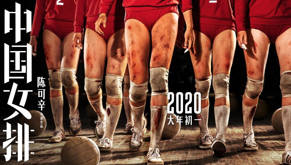 東京奧運-中國女排-奪冠05
