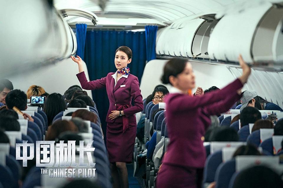 中國機長03