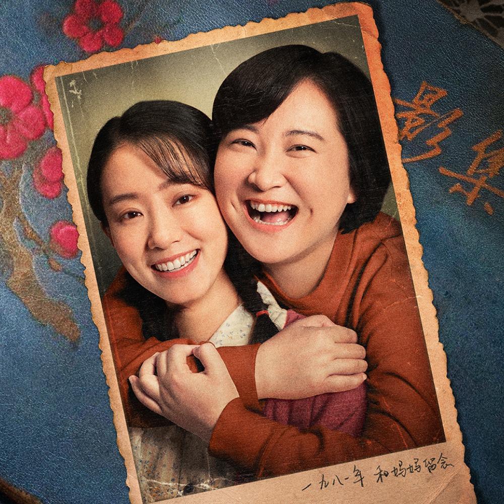 國產電影-你好李煥英04