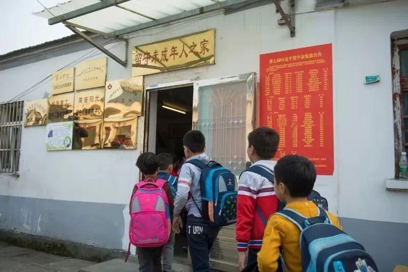當代中國-中國教育-鄉村教師葉連平04