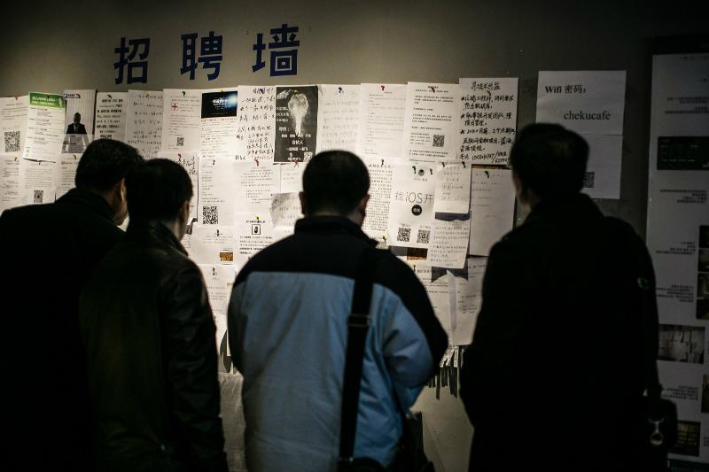 當代中國-創業咖啡店03