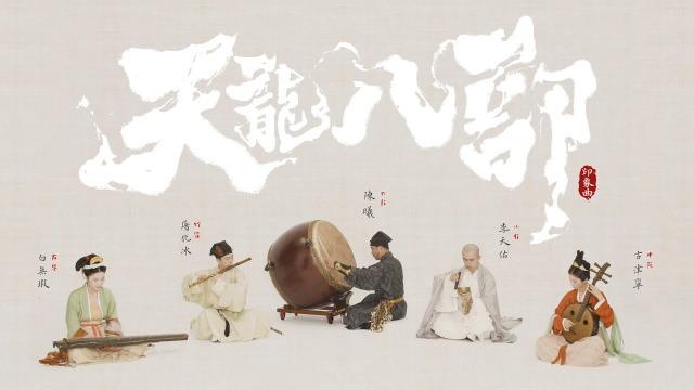 中國文化-古琴01