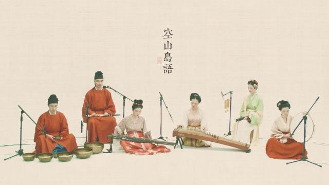 中國文化-古琴05