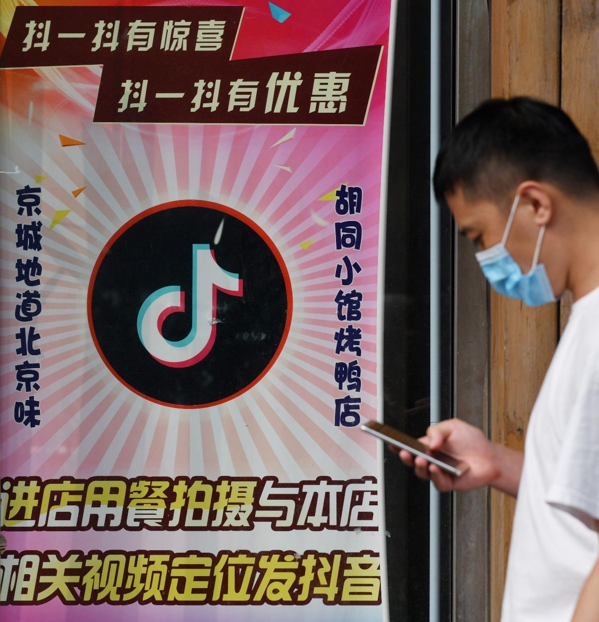 除了技術創新 張一鳴與抖音何以在當代中國成功?
