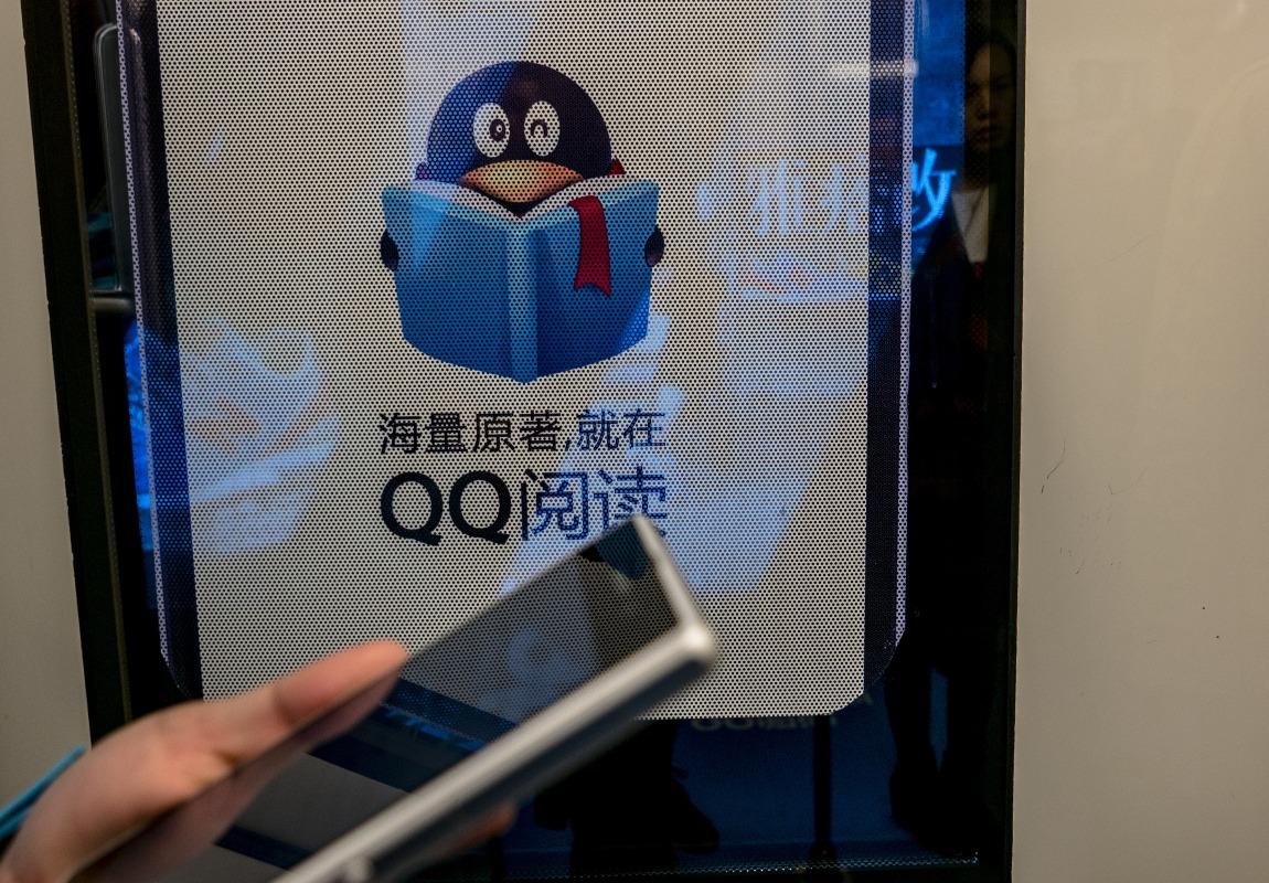 當代中國-中國科技-馬化騰以創新顛覆自己微信開啟中國科技創新的典範