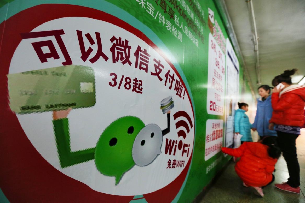 手機支付興起不過幾年,已對中國人的生活及消費帶來翻天覆地變化。現在很多人出街也不帶錢包,用手機支付,開始習慣「無現金」生活。(圖片來源:人民視覺)